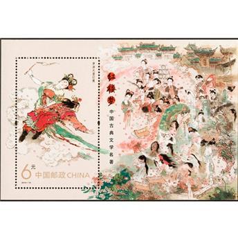 n° 186 - Timbre Chine Blocs et feuillets