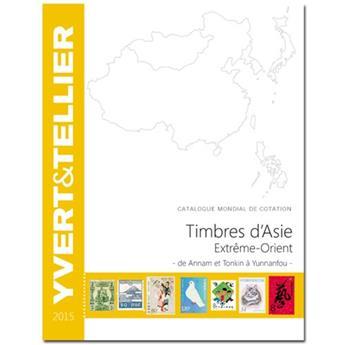 ASIE - EXTREME ORIENT - 2015 (Catalogue des timbres des pays de l´Extrême-Orient)