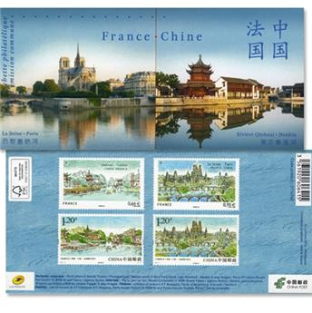 2014 - Joint issue-France-China-(mounts)