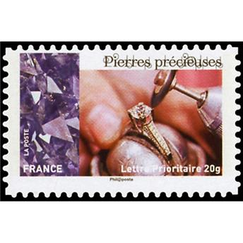 n° 1081a - Stamps France Self-adhesive