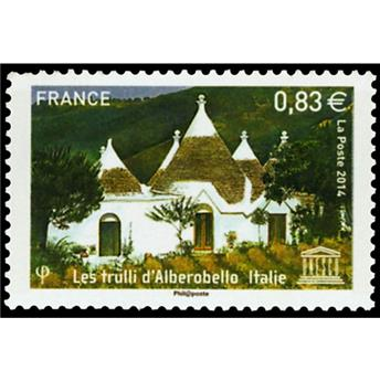 n° 161 - Timbre France De service