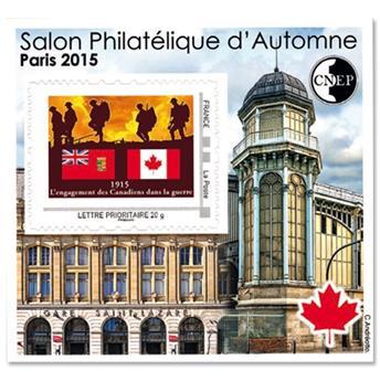 n° 69a - Timbre France CNEP (Non dentelé)