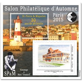 n° 70a - Timbre France CNEP (SPM - Non dentelé)