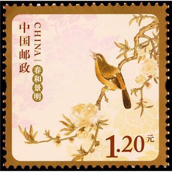 n.o 4889 -  Sello China Correos