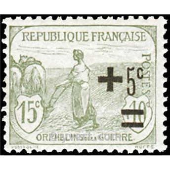 n° 164 -  Timbre France Poste
