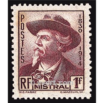 nr. 495 -  Stamp France Mail
