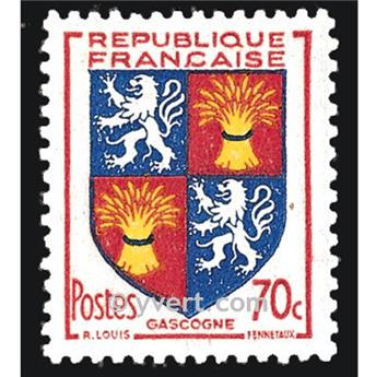 n° 958 -  Timbre France Poste