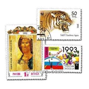 RUSSIE : pochette de 25 timbres