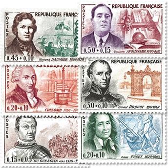nr. 1295/1300 -  Stamp France Mail