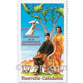 n° 334 -  Timbre Nelle-Calédonie Poste aérienne