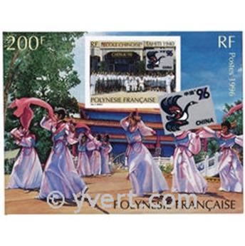 nr. 21 -  Stamp Polynesia Souvenir sheets