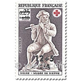n° 378/379 -  Timbre Réunion Poste