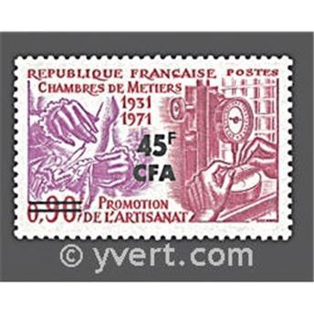 n° 398 -  Timbre Réunion Poste