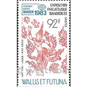 n° 304 -  Timbre Wallis et Futuna Poste
